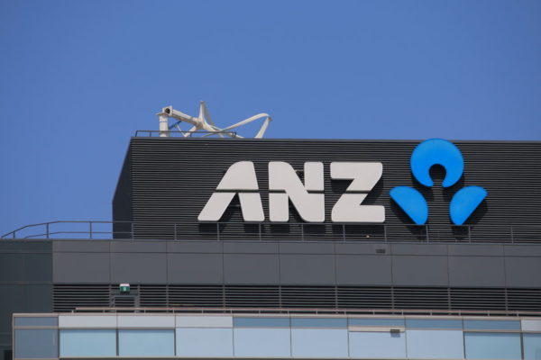 Article image for ANZ boss 'confident' company won't be stung for selling inappropriate products