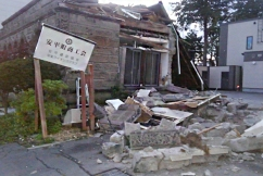 'It more or less shook me out of bed': Powerful earthquake hits northern Japan