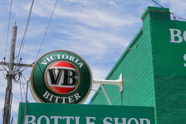 Article image for A change is brewing: New owners of VB to announce change today