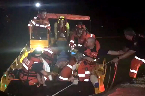 Article image for Several injured after terrifying QLD boat crash